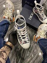 """Кеды Dior B23 Sneakers High Top """"Разноцветные"""", фото 3"""