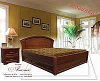 Деревянная  Двуспальная  Кровать Амелия 1,6х 2 м + 2 ящика