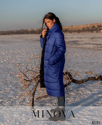 Удобная и тёплая двусторонняя куртка с подкладкой Украина Размеры: 44-46, 48-50, фото 2