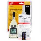 Термогигрометр 0-100%, -30-70°C BENETECH GM1362, фото 4