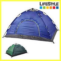 Палатка автоматическая 4 местная (200 х 200 х 145 см) / Палатка туристическая Smart Camp
