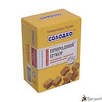 Природный пресованный сахар СОЛОДКО 250г