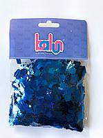 Конфетти синий (квадратик) 50 грамм, фото 1