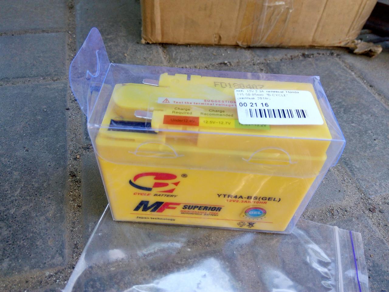 Аккумулятор 12V 2.3 A 115x50x85 для скутера Honda Dio AF 34,35 (гелевый)