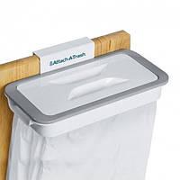 Держатель для мусорных пакетов Attach-A-Trash White навесной. Навесное мусорное ведро., фото 1