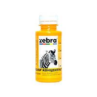 Цвет концентрат Zebra 610 ярко-золотой 100 мл