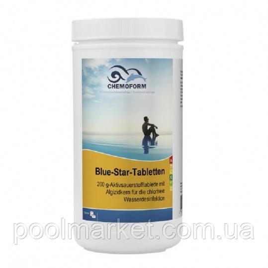 BLUE STAR (активный кислород 200 г) 1кг
