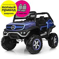 Двомісний дитячий електромобіль Баггі Mercedes-Benz UNIMOG 4х4 синій лак