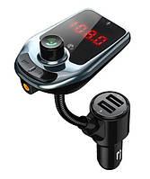 Автомобільний FM-модулятор трансмітер UKC D5 Bluetooth. FM-модулятор в машину.