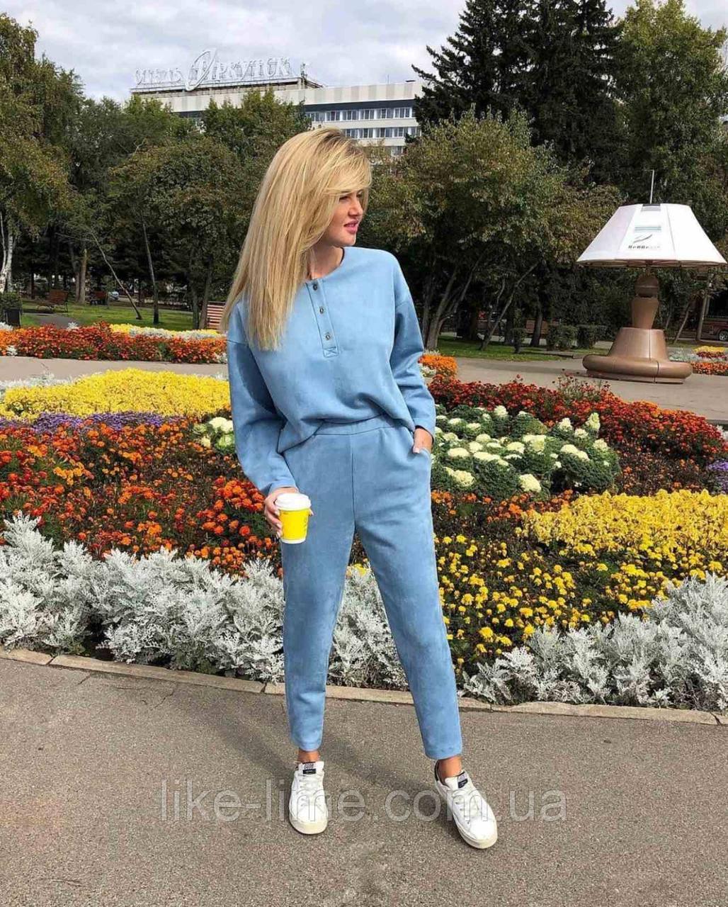 Спортивный костюм, женский спортивный костюм, прогулочный костюм