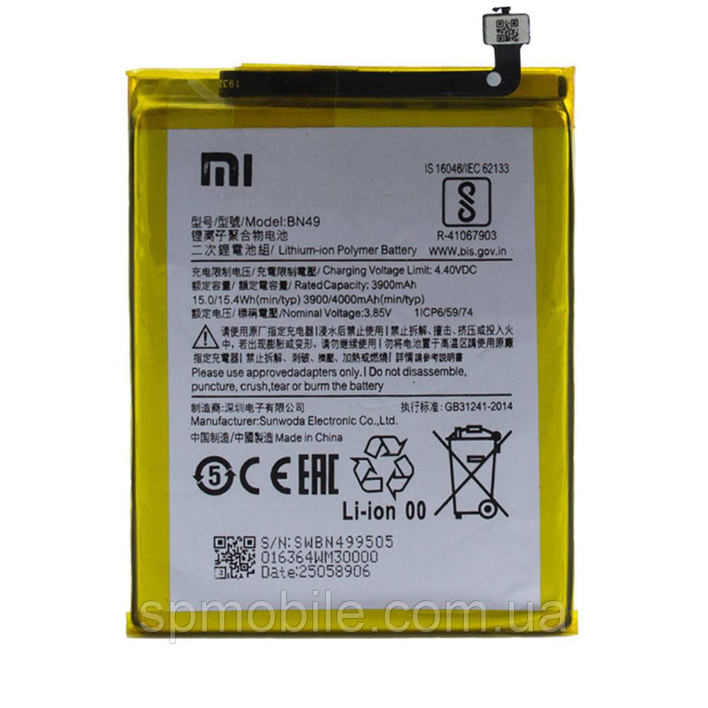Акумулятор BN49 для Xiaomi Redmi 7A AAAA