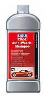 Автомобільний шампунь Liqui Moly Auto-Wasch-Shampoo (1545)