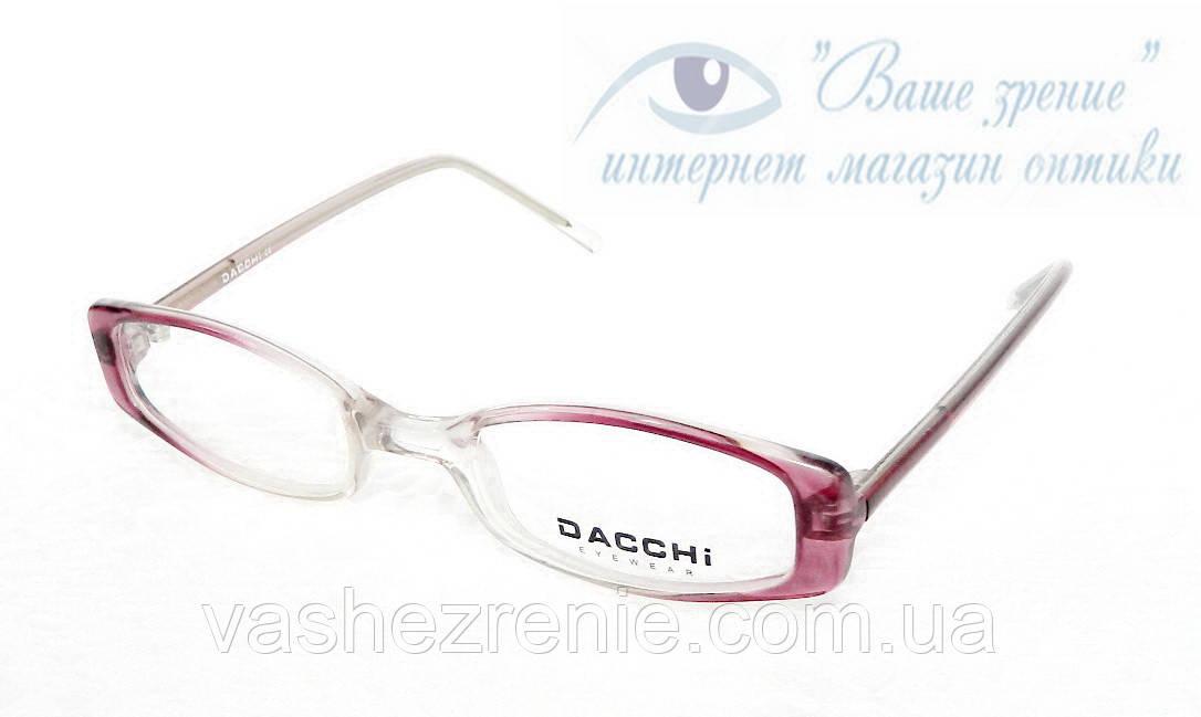 Оправа дитяча для окулярів Dacchi 09211