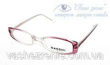 Оправа дитяча Dacchi 09211