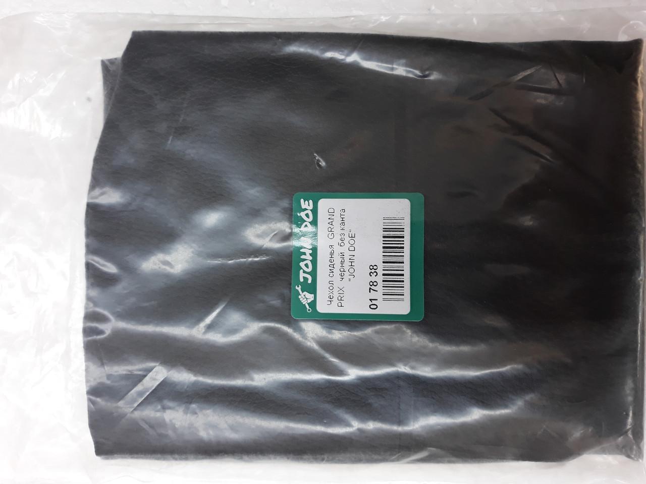 Чехол сиденья GRAND PRIX черный для GY6  50cc