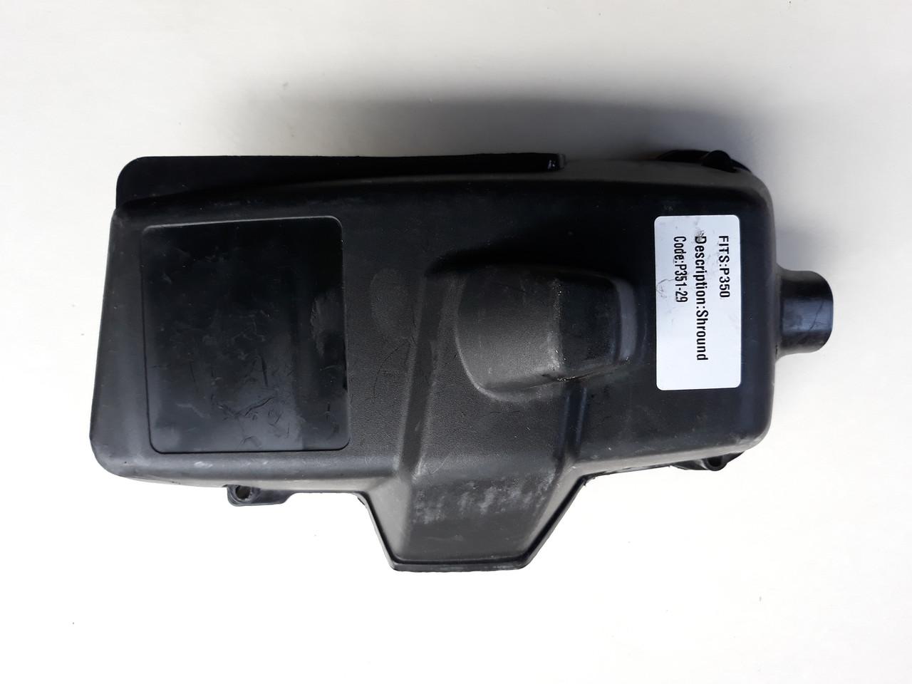 Крышка цилиндра для бензопилы Partner 350
