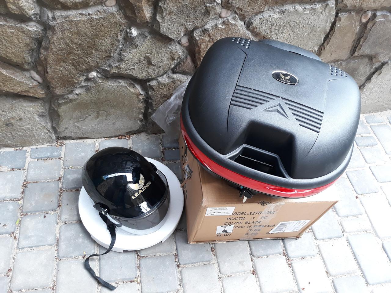 Кофр полипропиленовый 50-38-28 см + шлем для Delta Дельта (уценка)