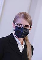 Медицинская маска черная защитная 1 шт паяная с фиксатором трехслойная