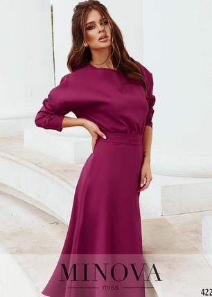 Костюм: блуза і спідниця-міді колір фуксія Україна Розміри: 42-44, 44-46, фото 2