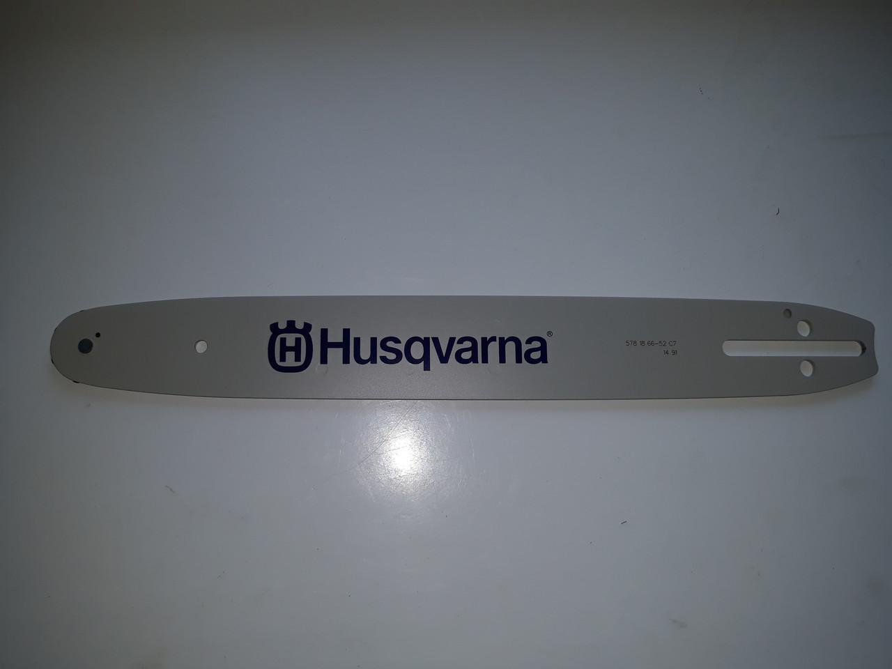 Шина 40 см 3/8 1.3  56 зв к бензопиле Husqvarna 135,140 оригинал