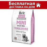 Brit Care Mini Yorkshire 7кг -беззерновой корм с лососем и тунцом для йоркширских терьеров