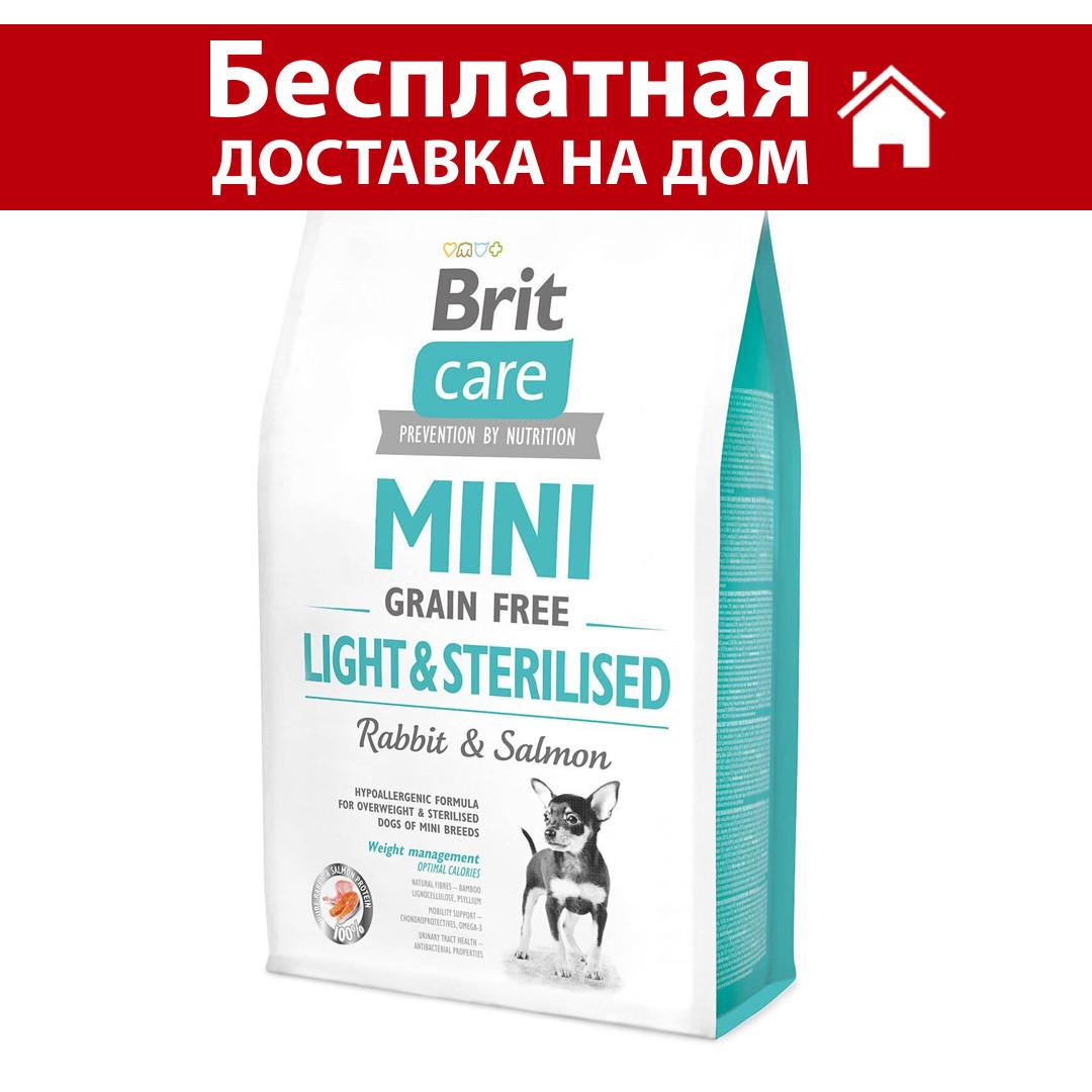 Brit Care Mini Light & Sterilised 7кг -беззерновой корм для стерилизованных собак малых пород