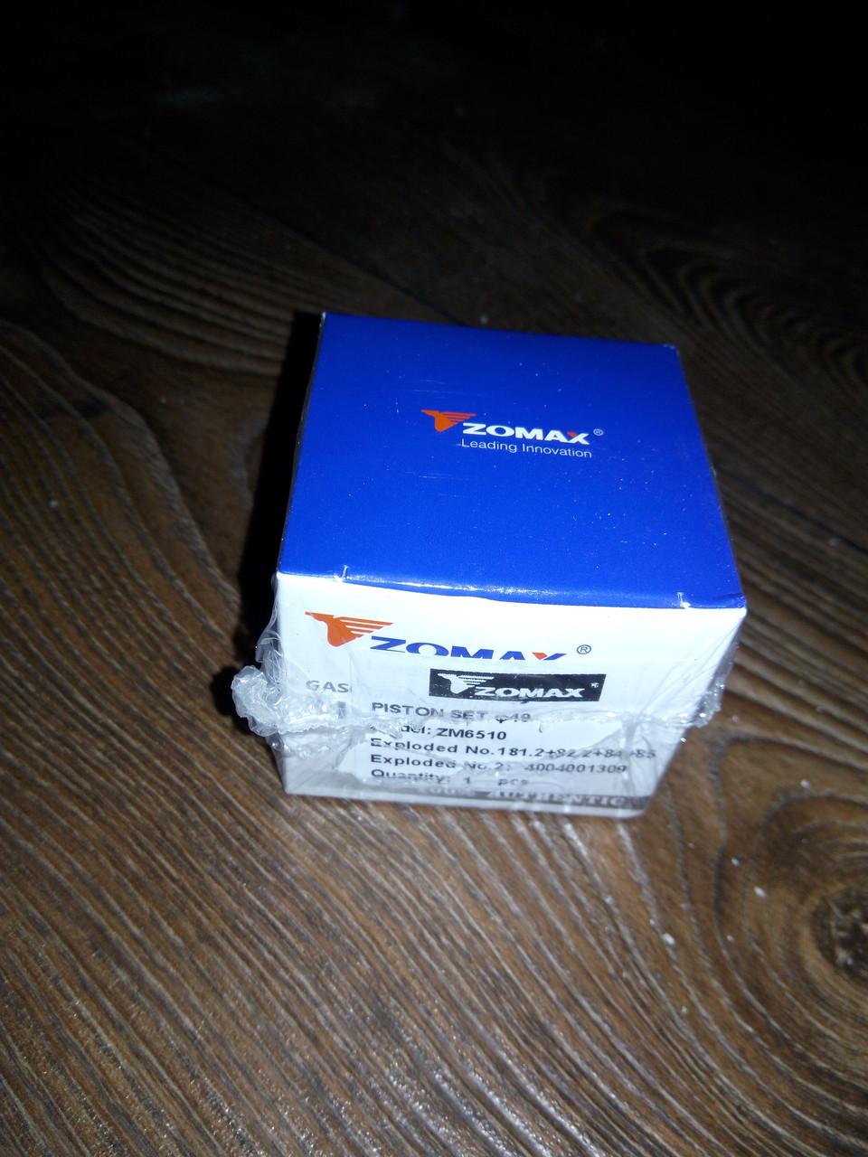 Поршень к бензопиле ZOMAX ZM6010, 6510