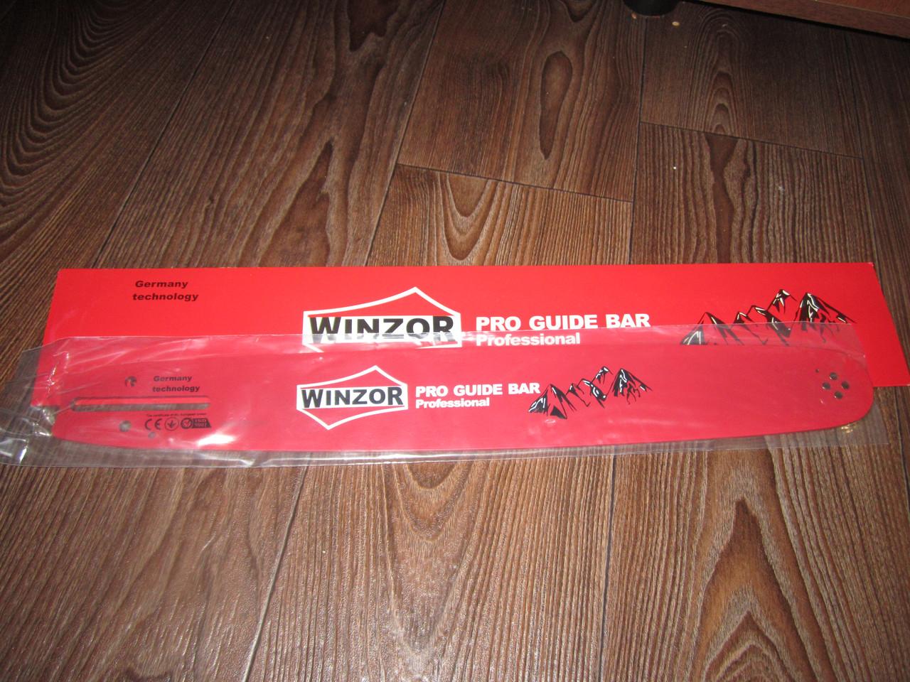Шина Winzor 45 см для бензопилы Oleo-Mac 937,941