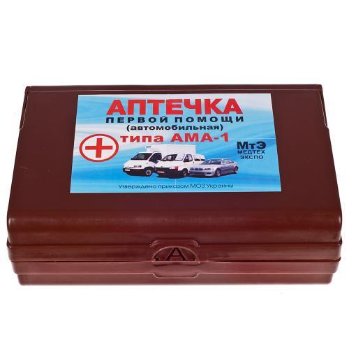 Аптечка автомобильная Красный крест АМА-1 (231 АМА-1)