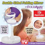 Складное зеркало для макияжа с Led подсветкой My Fold Away Mirror, фото 9