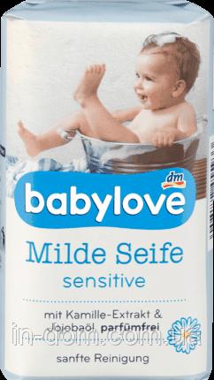 Babylove milde Seife детское мыло 100 г - Германия