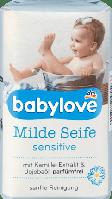 Babylove milde Seife детское мыло 100 г - Германия, фото 1
