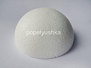 Пінопласт півкуля 8 см