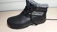 Ботинки зимние подростковые термос легкие оптом