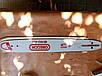 Шина Oregon 15'' (38см) 325  1.5, фото 2