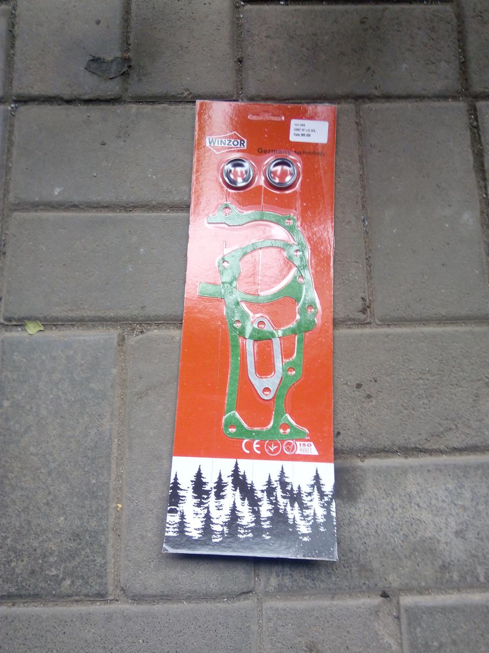 Набор прокладок с сальниками к бензопиле Хускварна 365, 372