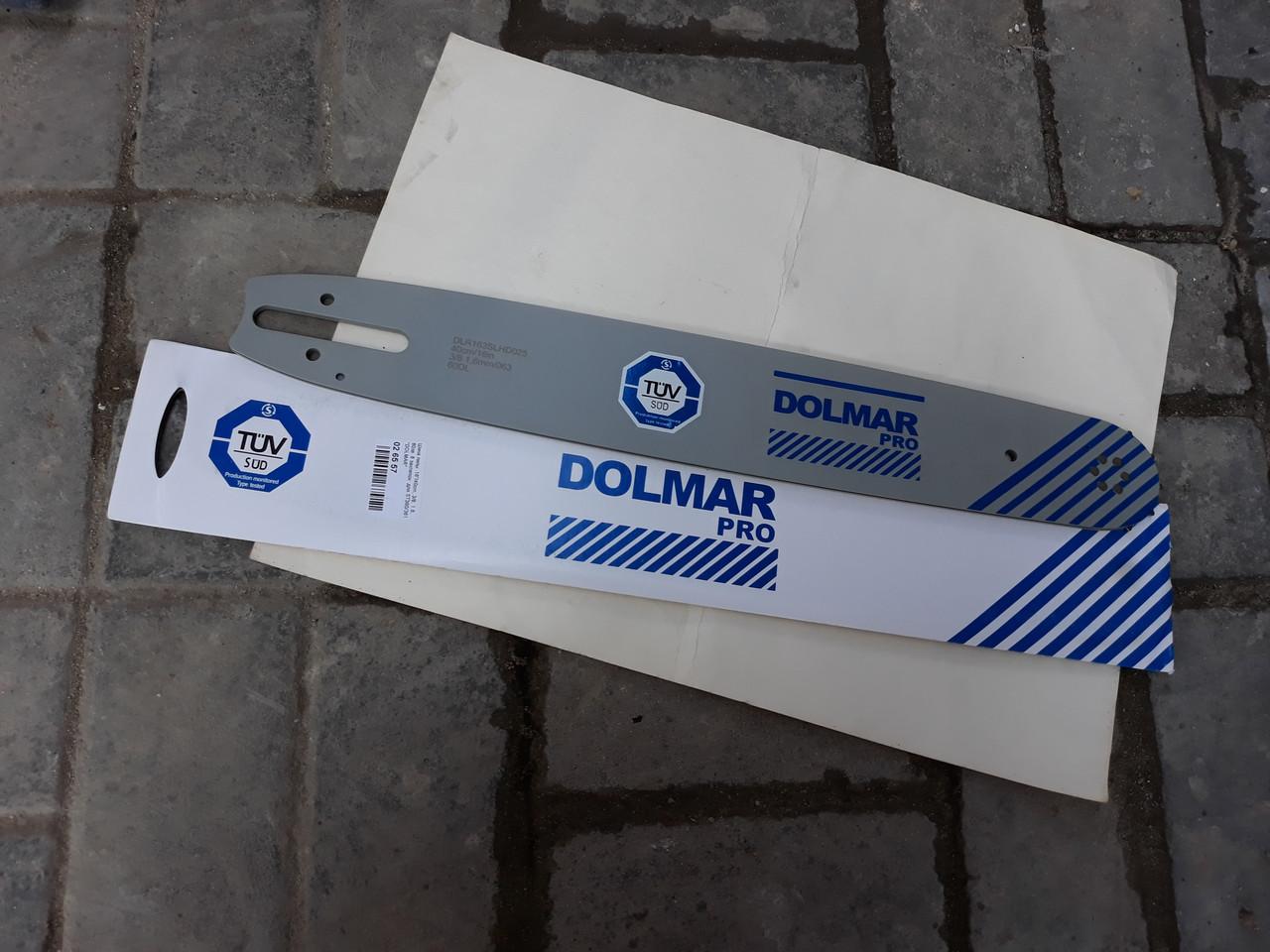 Шина Dolmar 40 см 3/8 1.6 для бензопилы STIHL MS 361