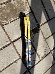 Напилок SABER (СЕРБІЯ) Ø4.0 мм, 4.8 мм