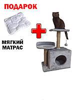 Домик для кошек с когтеточками и полочкой-лежанкой серого цвета 35х45х80см