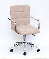 Кресло Augusto Arm Modern Office с подлокотниками, беж велюр на крестовине c колесами