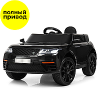 Електромобіль Kidsauto Range Rover Velar 4х4 (повний привід) black