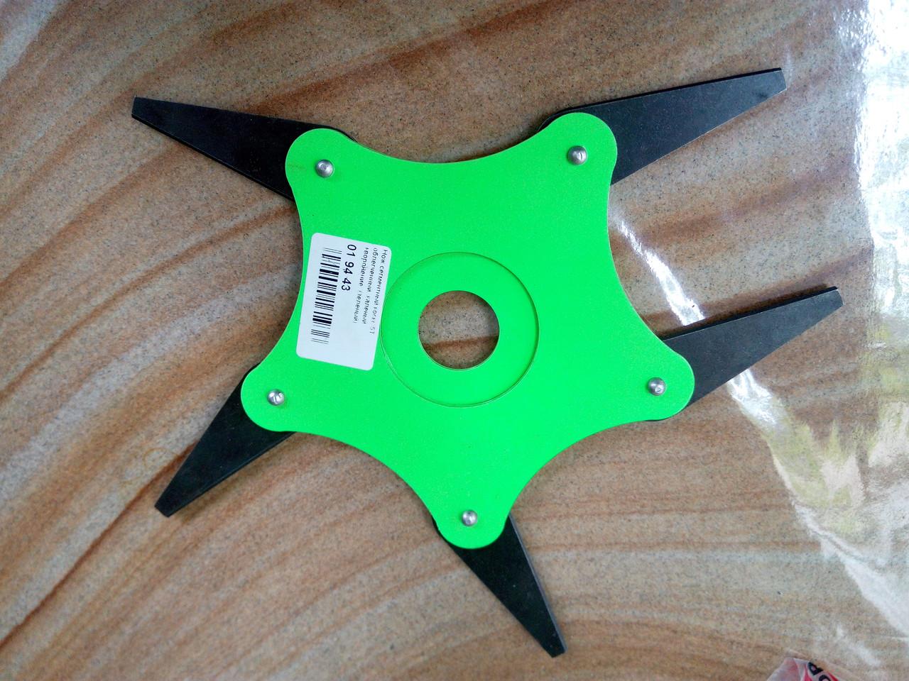 Нож сегментный 5-х лопастной каленный