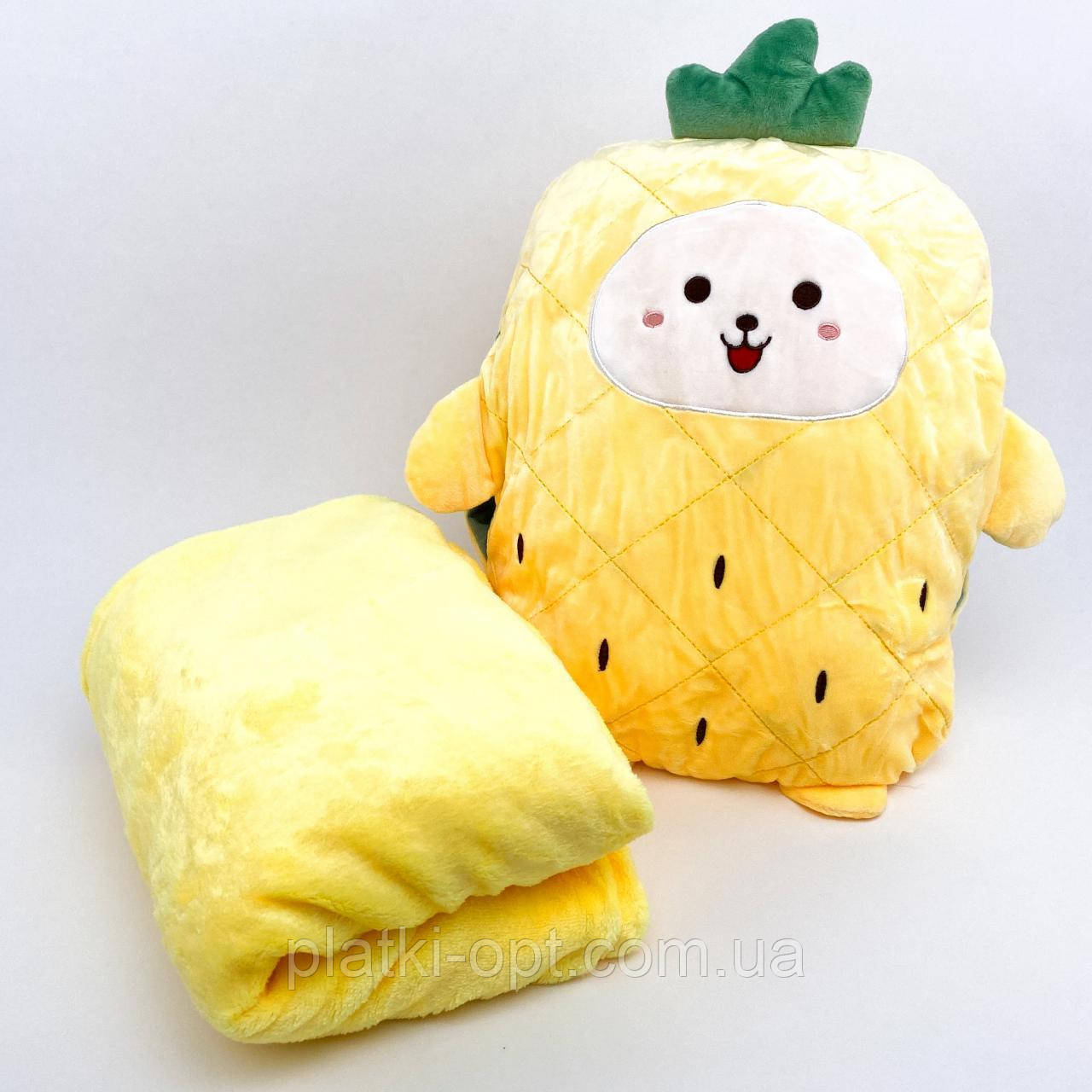 Дитячий плед-подушка Ананас