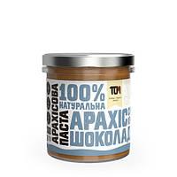 Арахисовая паста кранч с черным шоколадом и солью, 300 г, ТМ ТОМ