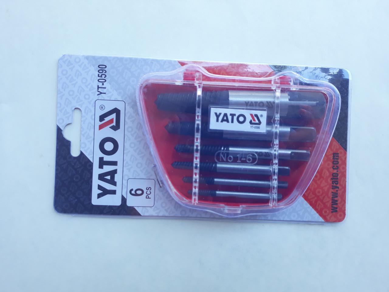 Инструмент для извлечения сломанных шпилек (экстрактор) KOMATCU к мотокосе oleo-mac sparta 37/38/42/44