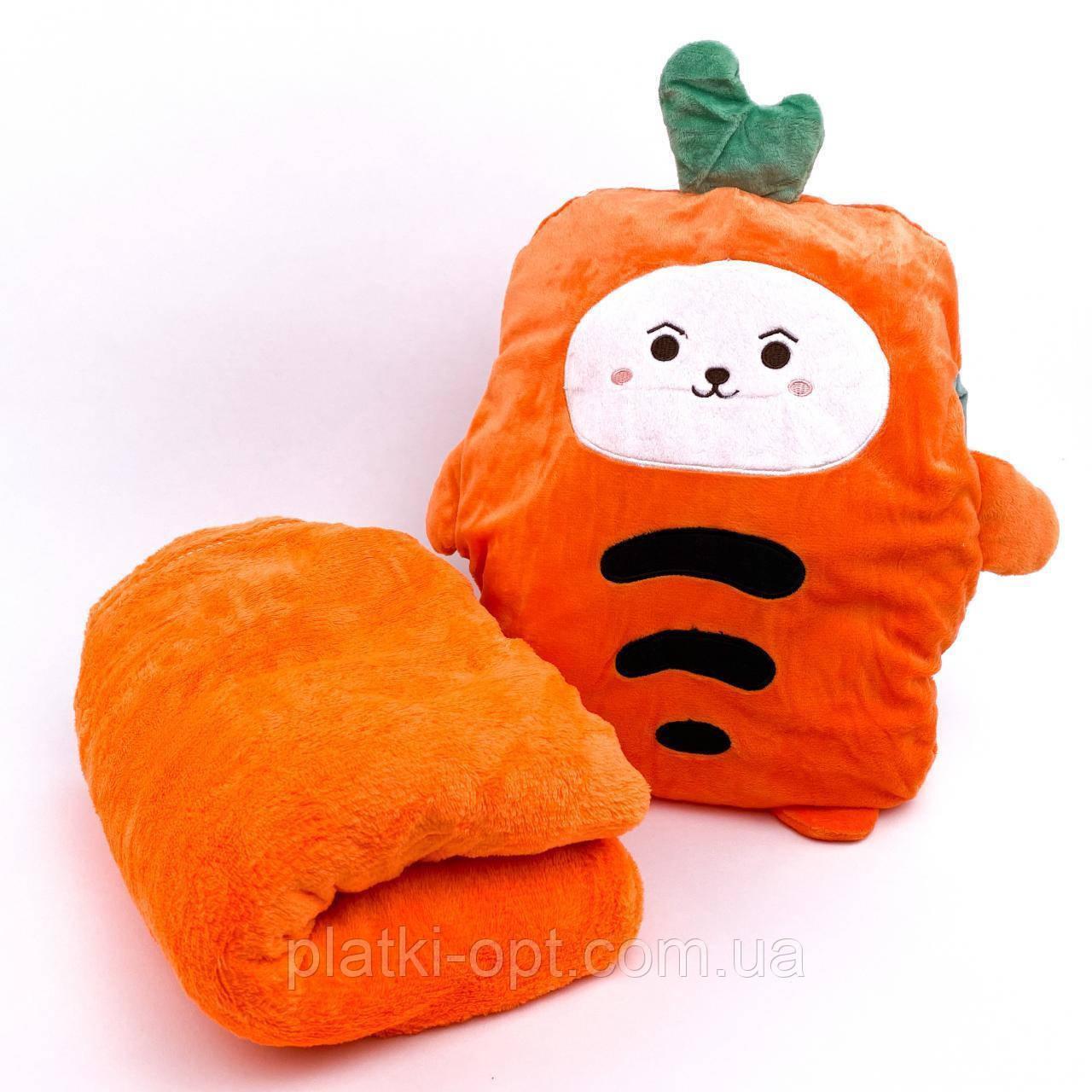 Детский плед-подушка Морковка