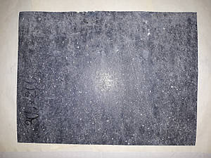 Паронит 0,6 для бензопилы goodluck 2400 ,2500 300х200