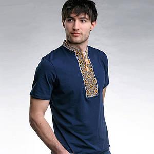 Синяя футболка Козак с золотой вышивкой крестиком