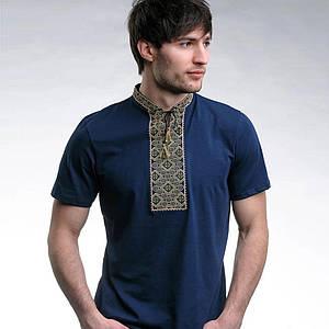 Синяя футболка Козак с зеленой вышивкой крестиком