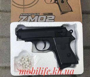 Металеві іграшкові пістолети
